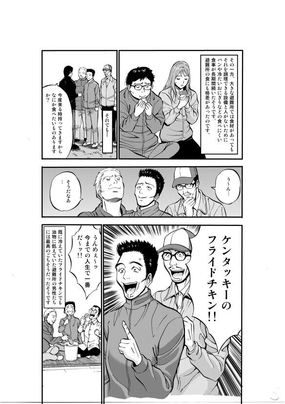 murasaki5.5